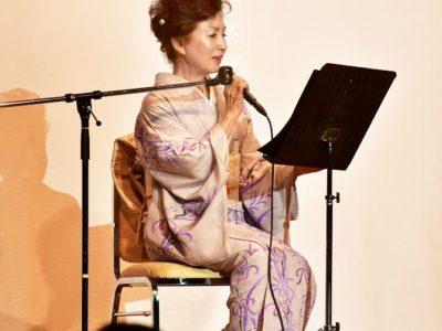 松木路子 対馬丸と心の唄・朗読会が開催されました