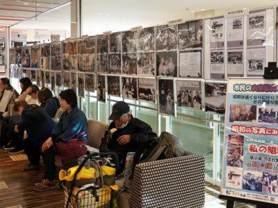 市民写真展「昭和の熱海」開催決定!